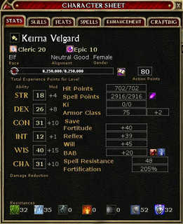DDO_Keirria-30after.jpg