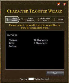 DDO_Transfer2.jpg