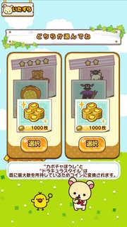 clip_now_20171031_131851.jpg