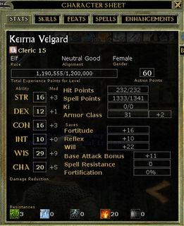 Keiria_status_wisup.jpg