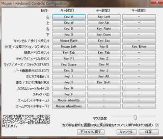 Sen-Keyconfig.jpg