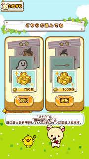 clip_now_20171031_131746.jpg