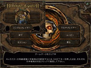 supportgai.JPG